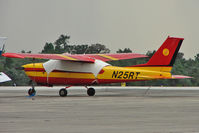 N25RT @ BOW - 1977 Cessna 177RG, c/n: 177RG1132
