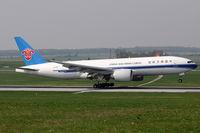 B-2071 @ VIE - China Southern Cargo