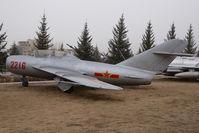 2216 @ DATANGSHAN - Chinese Air Force Shenyang Y5 - by Dietmar Schreiber - VAP