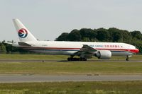 B-2079 @ ELLX - departure via RW24