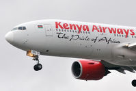 5Y-KQU @ EGLL - Kenya Airways