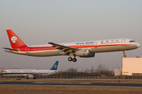 B-6598 @ ZBAA - Sichuan Airlines - by Thomas Posch - VAP