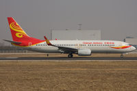B-5429 @ ZBAA - Hainan Airlines - by Thomas Posch - VAP