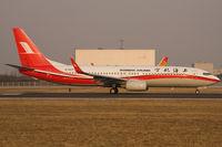 B-5077 @ ZBAA - Shanghai Airlines - by Thomas Posch - VAP