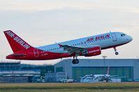 D-ABGH @ EDDR - D-ABGH_ Airbus A319-111 - by Jerzy Maciaszek