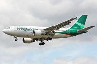 S2-AFT @ EGLL - 1992 Airbus A310-325, c/n: 642 at Heathrow