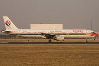 B-6367 @ ZBAA - China Eastern Airlines - by Thomas Posch - VAP