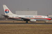 B-2683 @ ZBAA - China Eastern Airlines - by Thomas Posch - VAP