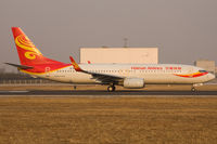B-5480 @ ZBAA - Hainan Airlines - by Thomas Posch - VAP