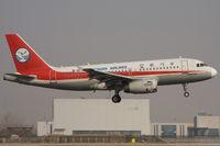 B-5441 @ ZBAA - Shenzhen Airlines - by Thomas Posch - VAP