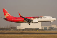B-6045 @ ZBAA - Sichuan Airlines - by Thomas Posch - VAP