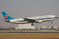 B-2316 @ ZBAA - China Southern Airlines - by Thomas Posch - VAP