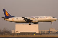B-2993 @ ZBAA - China Xinhua Airlines - by Thomas Posch - VAP