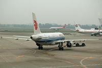 B-6035 @ CTU - At Chengdu - by Micha Lueck