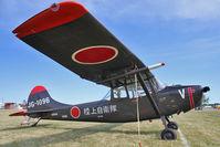 N305AB @ OSH - 1951 Cessna 305A, c/n: 21290 at 2011 Oshkosh