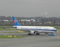 B-6516 @ AMS - China Southern - by Henk Geerlings