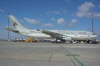 A7-ABO @ LOWW - Qatar Airways Airbus A300-600 - by Dietmar Schreiber - VAP