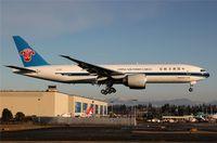 B-2080 @ KPAE - KPAE/PAE