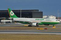 B-16310 @ LOWW - Eva Air Airbus 330-200