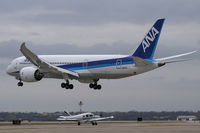 N787EX @ FTW - Boeing 787 #2 At Meacham Field - Fort Worth, TX - by Zane Adams