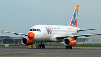 EI-EDM @ EHAM - Vacated the runway - by Gert-Jan Vis