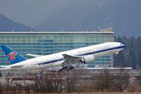 B-2057 @ YVR - CZ330 to CAN(Guangzhou) - by metricbolt