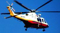 9M-BOD @ SZB - Fire and Rescue Department of Malaysia - by tukun59@AbahAtok
