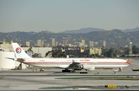 B-6050 @ KLAX - Taxiing to gate at LAX