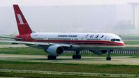 B-2876 @ PEK - Shanghai Airlines - by tukun59@AbahAtok