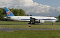 B-2073 @ ELLX - line up for departure