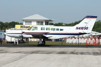 N4169G @ LAL - At 2012 Sun N Fun