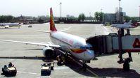 B-5439 @ PEK - Hainan Airlines - by tukun59@AbahAtok