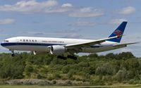 B-2071 @ ELLX - on final RW24