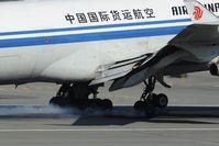 B-2457 @ PANC - Air China Boeing 747-400