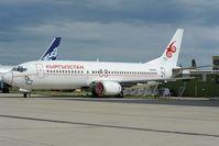 N248SY @ LHBP - Kyrgistan Boeing 737-400