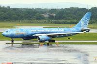 A6-EYE @ EGCC - Ethiad A330 in 'Manchester City' Football club colors