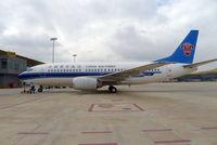 B-2946 @ ZPPP - NEW KUNMING SHANGSHUI AIRPORT - by Dawei Sun