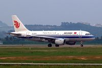 B-2223 @ ZGSZ - Airbus A319-112 [1679] (Air China) Shenzhen-Baoan~B 22/10/2006 - by Ray Barber