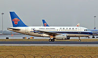 B-2295 @ ZBAA - Airbus A319-132 [2408] (China Southern Airlines) Beijing~B 17/10/2006 - by Ray Barber