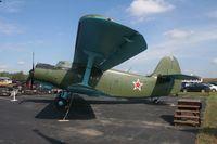N75AN @ YIP - Antonov 2