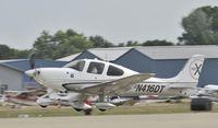 N416DT @ KOSH - Airventure 2012