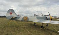 N81FS @ KOSH - Airventure 2012
