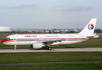 B-6259 @ LFBO - Delivery day... - by Shunn311