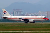 B-2229 @ ZGSZ - Airbus A320-214 [1911] (China Eastern Airlines) Shenzhen-Baoan~B 22/10/2006 - by Ray Barber