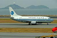 B-2529 @ VHHH - Boeing 737-505 [26297] (Xiamen Airlines) Hong Kong International~B 31/10/2005 - by Ray Barber