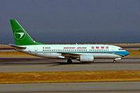 B-5026 @ VHHH - Boeing 737-7BX [30742] (Shenzhen Airlines) Chek Lap Kok~Hong Kong~B 12/11/2005 - by Ray Barber