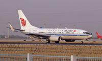 B-5203 @ ZBAA - Boeing 737-79L [34538] (Air China) Beijing~B 17/10/2006 - by Ray Barber