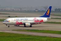 B-2578 @ ZGGG - Boeing 737-33A [25603] (Hainan Airlines) Guangzhou-Baiyun~B 24/10/2006 - by Ray Barber