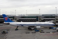 B-6542 @ EHAM - Schiphol Airport, China Southern A330 - by Henk Geerlings