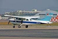 JA3746 @ RJNA - Cessna TU.206F Turbo Stationair [U206-02818] Nagoya-Komaki~JA 04/11/2005